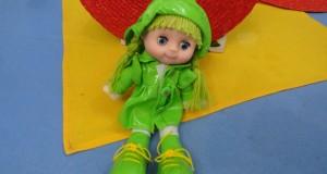 عروسک لباس چرمی